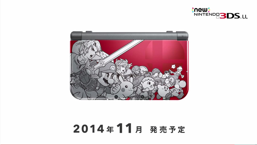new 3DS (63)