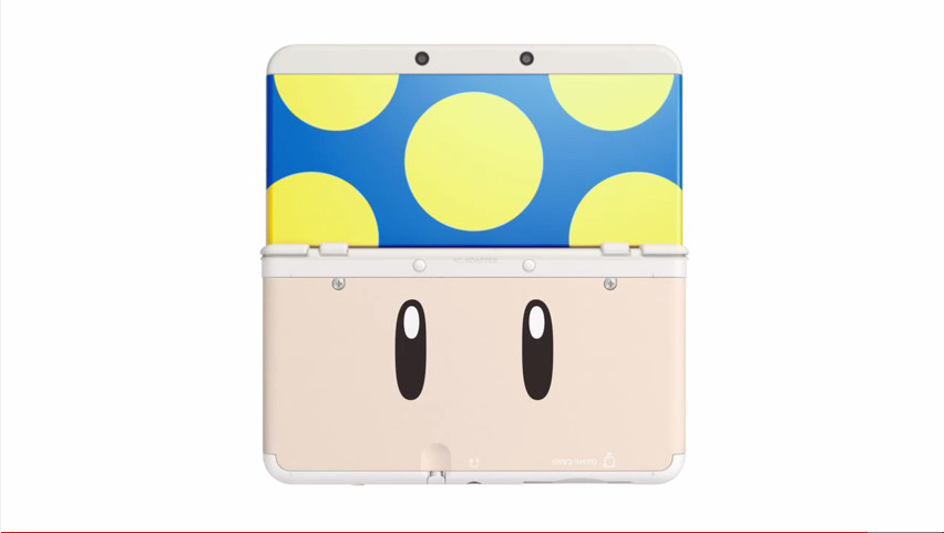 new 3DS (65)