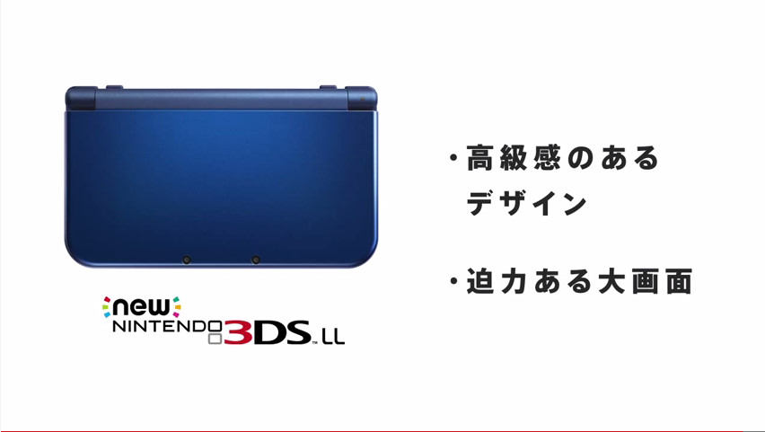 new 3DS (73)