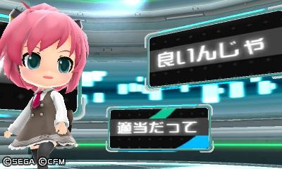 初音ミク Project mirai 2 (15)