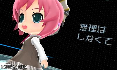 初音ミク Project mirai 2 (38)