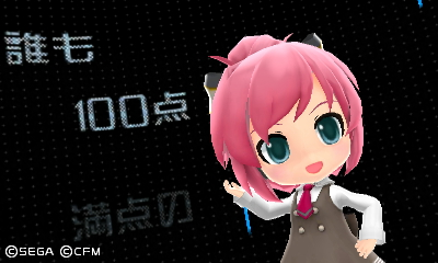 初音ミク Project mirai 2 (42)