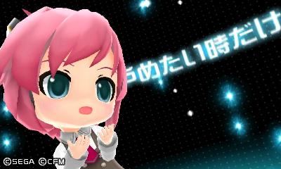 初音ミク Project mirai 2 (64)