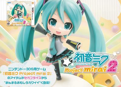初音ミク Project mirai 2 マスコットクリーナー