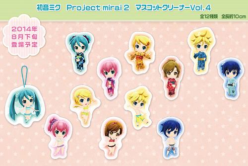 初音ミク Project mirai 2 マスコットクリーナー_2