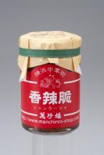 sauce_shanra_2_convert_20140507113009.jpg