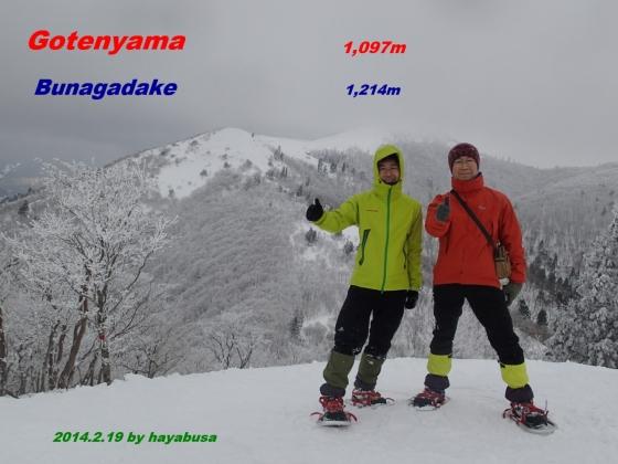 140219-0000.jpg