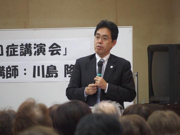 川島隆太教授