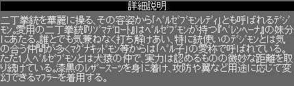 140717-002-02.jpg
