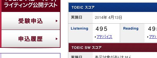 1404 result2
