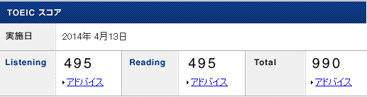 1404 result