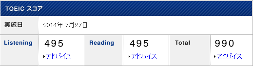 1407 result