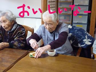 こっぱ餅3
