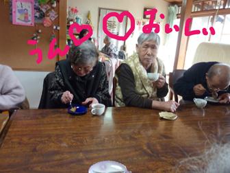 こっぱ餅4