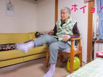 風船蹴り6