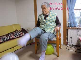風船蹴り7
