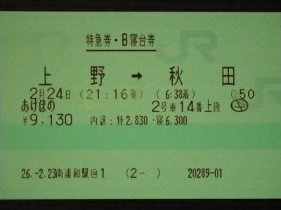 IMGP4246.jpg