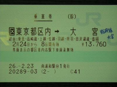 IMGP4248.jpg