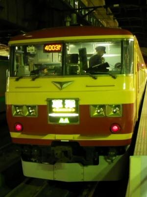 IMGP4259.jpg