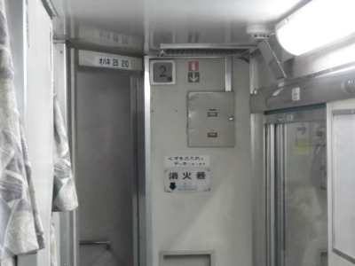 IMGP4279.jpg