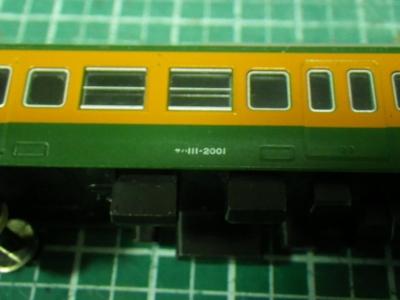 IMGP4693.jpg