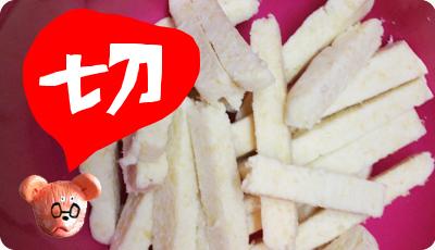 2014_0306_02.jpg