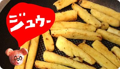 2014_0306_03.jpg