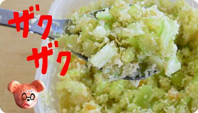 2014_0402_01.jpg