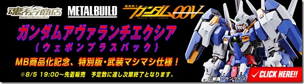 bnr_MB_GundamAE-WPP_A01_fix