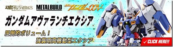 bnr_MB_GundamAE_A01_fix