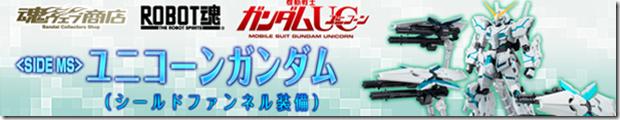 bnr_ucGundamSF_A01_top