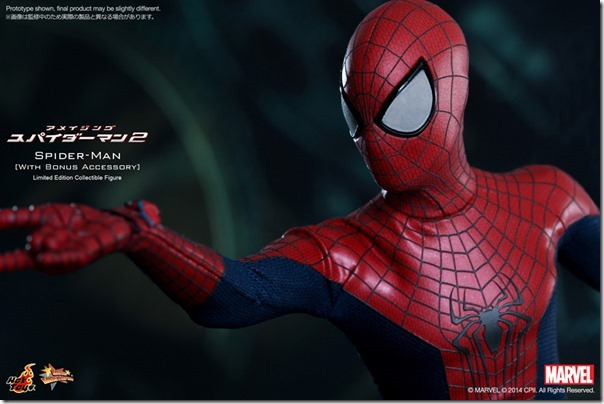 spiderman_bonus-18