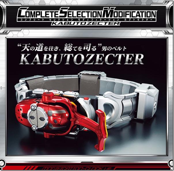 top_kabutozecter