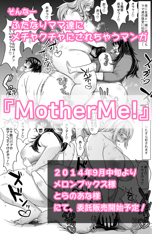 mother10.jpg