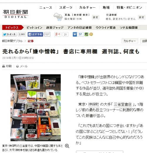 無題_convert_20140227123314