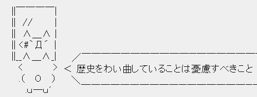 鏡ニダ_convert_20140312095156