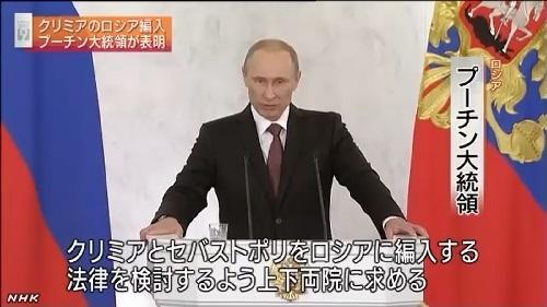 プーチン_convert_20140319122723