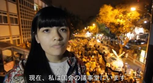 台湾加油2_convert_20140323113636