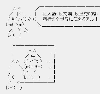 アル_convert_20140404125251