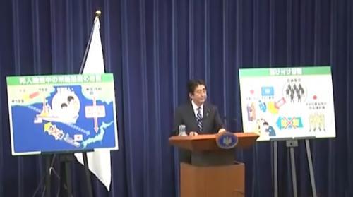 安倍内閣総理大臣記者会見_convert_20140517135159