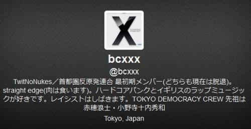 無題_convert_20140528123440