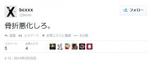 無題_convert_20140528124656