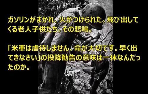 無題_convert_20140607150659