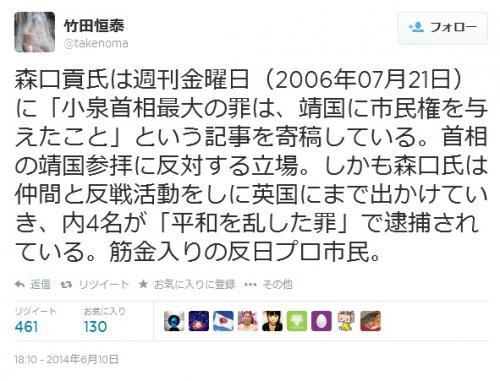 無題_convert_20140612124430