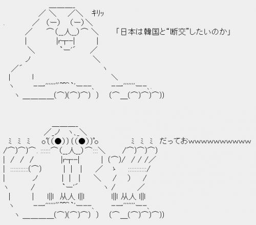 無題_convert_20140620122519
