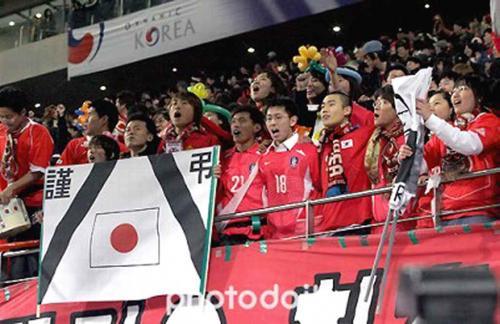 日韓ワールドカップ_convert_20140622082521