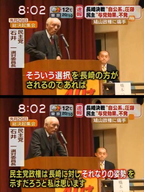 石井一_convert_20140831120518