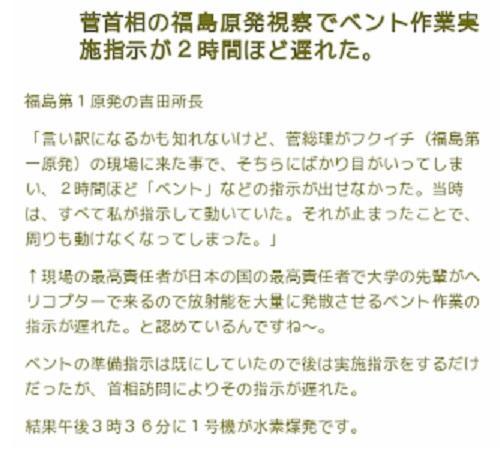 newsplus-1410519045-10_convert_20140913141940.jpg