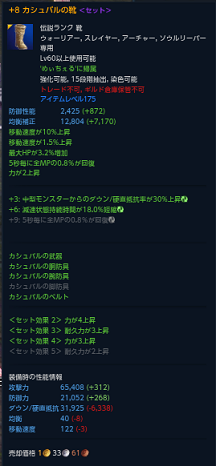2014081104.png