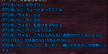 2014081312.png